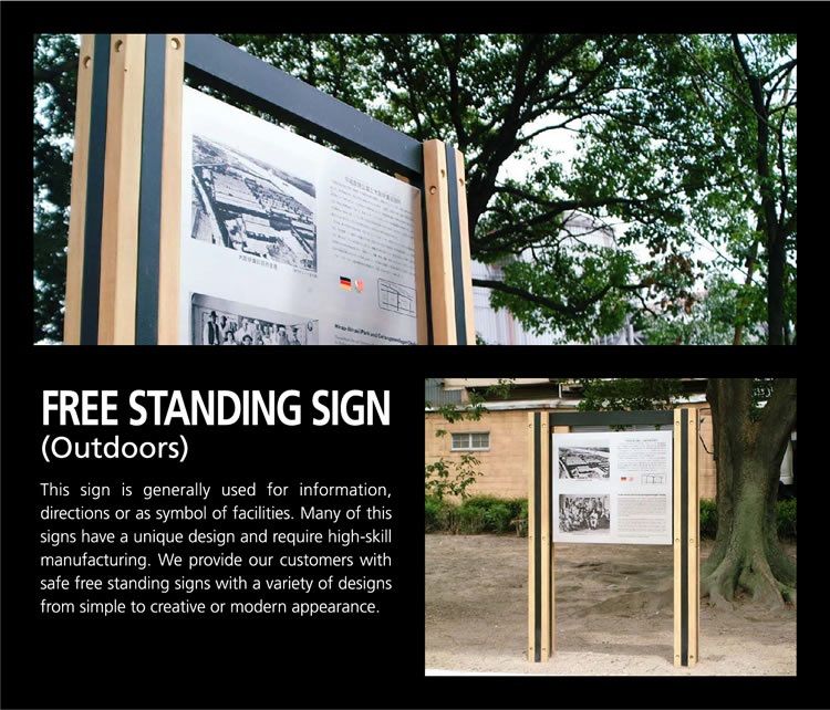 Free Standing Sign Outdoors Metal Sign Products