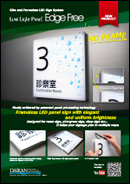 lumi light panel edge free