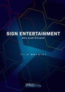 SIGN ENTERTAINMENT