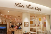 Kate Rose Cafe