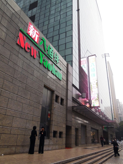 New Yaohan Department Store Macau Led Metal Channel