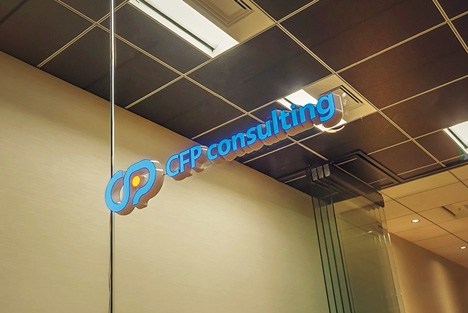 Showcase : CFP consulting|image1