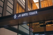 JR GATE TOWER