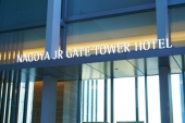 NAGOYA JR GATE TOWER HOTEL