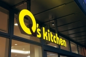 Q's kitchen