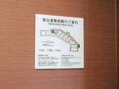 Emergency Exit Plan Sign